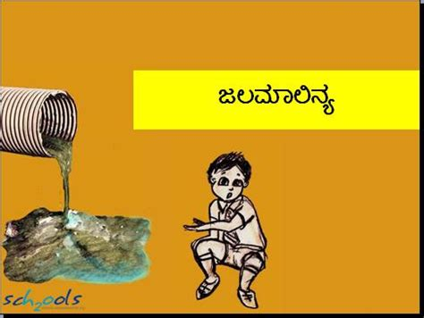 Essay on historical places in kannada
